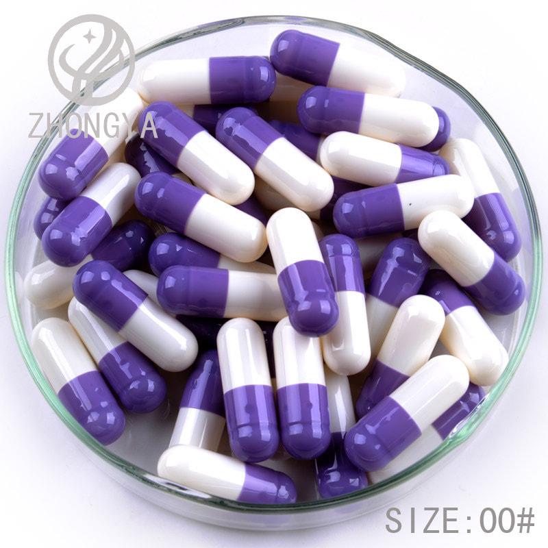 Purple white-3-HALAL Capsule
